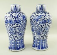 PAIR OF CHINESE BLUE & WHITE PORCELAIN VASES, Kangxi mark but later, baluster form with straight