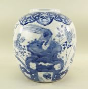 CHINESE BLUE & WHITE PORCELAIN JAR, Kangxi mark but later, painted with a long-tailed pheasant on