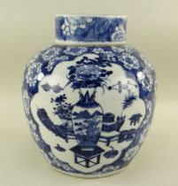 CHINESE BLUE & WHITE PORCELAIN 'HAWTHORN' JAR AND COVER, late Qing Dynasty or later, painted with