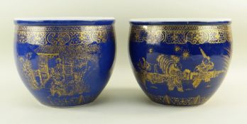 PAIR OF CHINESE POWDER BLUE & GILT PORCELAIN JARDINIERES, 19th/20th Century, decorated in gilt