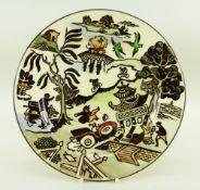RARE ROYAL DOULTON MOTORING 'WILLOW PATTERN' PLATE, depicting humorous motoring scenes including