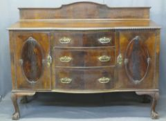 VINTAGE MAHOGANY BOW FRONT RAILBACK SIDEBOARD - carved edge top detail over three central bowed
