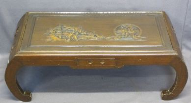 CHINESE CARVED HARDWOOD COFFEE TABLE - glass top insert and single side drawer on shaped end