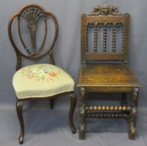 ANTIQUE OAK/MAHOGANY SIDE CHAIRS (2) - the oak example with lion mask, bobbin and fruit carved