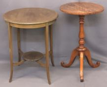 19TH & EARLY 20TH CENTURY OCCASIONAL TABLES (2) - a mid-19th century fiddle back top circular