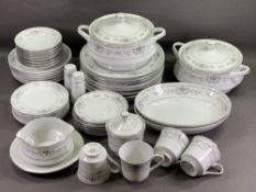 JAPANESE TEA & DINNERWARE 'DIANE', approximately forty five pieces