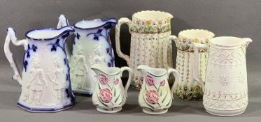 VICTORIAN & OTHER JUGS COLLECTION