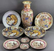JAPANESE SHALLOW PEDESTAL BOWLS, a pair, 30cms diameter with a matching bowl, 27cms diameter, a