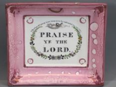 SUNDERLAND LUSTRE OBLONG PLAQUE - 'Praise Ye the Lord', 20 x 22cms