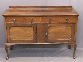 EDWARDIAN MAHOGANY SIDEBOARD - with railback, two drawers over two cupboard doors on cabriole
