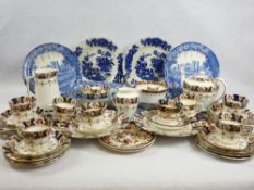 ROYAL ALBION CHINA TEA & BREAKFAST WARE, Royal Albert 'Heirloom' side plates and a quantity of