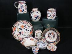 MASONS MANDALAY clock, lidded ginger jar, Royal Mandalay pedestal bowl and several other pieces,