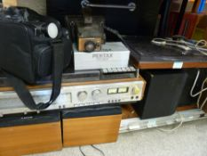 BANG & OLUFSEN BEOCENTER 1400 VINTAGE MUSIC SYSTEM WITH SPEAKERS, similar era stereo music centre,