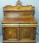 VICTORIAN MAHOGANY CHIFFONIER - the shelf back with applied carvings over a two drawer, two door