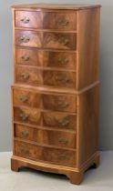 NARROW CHEST OF DRAWERS - reproduction chest on chest style, serpentine front, 137cms H, 58cms W,