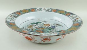 RARE CHINESE FAMILLE VERTE PORCELAIN 'LOTUS POND' BASIN, Kangxi, centre decorated with lotus pond w