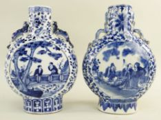 MATCHED PAIR CHINESE BLUE & WHITE PORCELAIN MOON FLASKS, 19th/20th Century, with chilong handles,