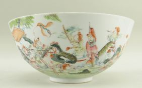 CHINESE FAMILLE ROSE BOWL, Jiaqing mark and probably period, the outside decorated with a broad fri