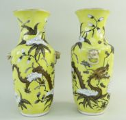 PAIR CHINESE 'DOWAGER EMPRESS DAYAZHAI' TYPE PORCELAIN VASES, 20th Century, shouldered form with