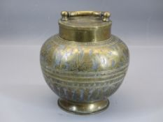 INDIAN BRASS POT - with single handled threaded lid and embossed horses, elephants and other images,