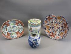 CHINESE & JAPANESE CERAMICS - a mixed group