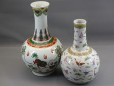 LOT WITHDRAWN-CHINESE VASES (2) - late 20th C, decorated with butterflies and lions, 35cms and 4