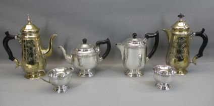 EPNS FOUR PIECE TEA SERVICE - with a chase decorated tea and coffee pot pair