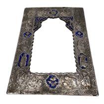 Unusual Iranian/Persian Silver Enameled Mirror. Early 20th Century