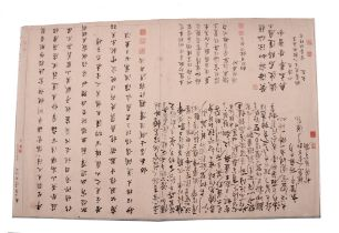 Kalligraphie. China, 20. Jh. Japan-/Reispapier. L: 158 cm. Besch.