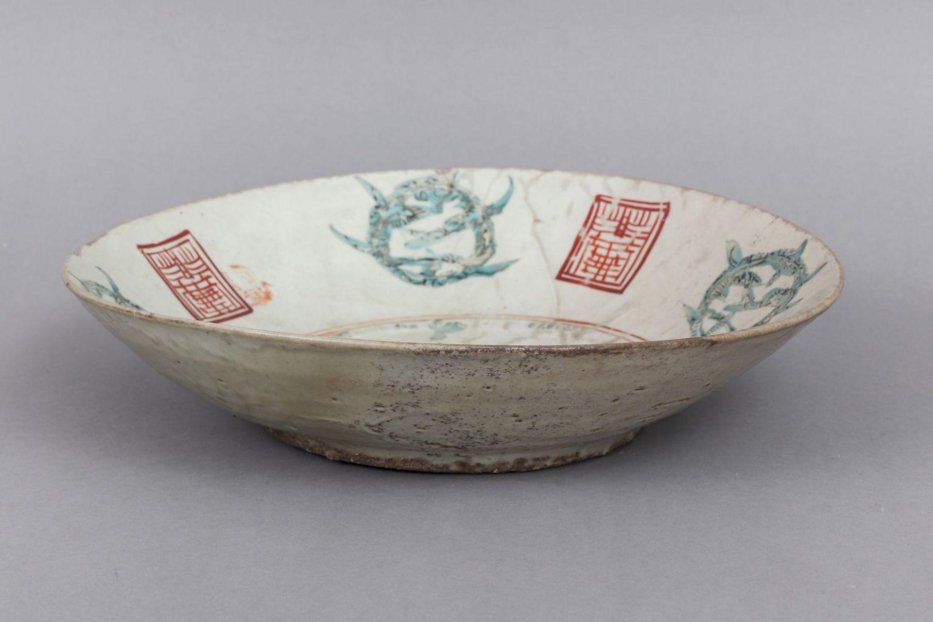 Chinesische Porzellanschale - Image 2 of 4