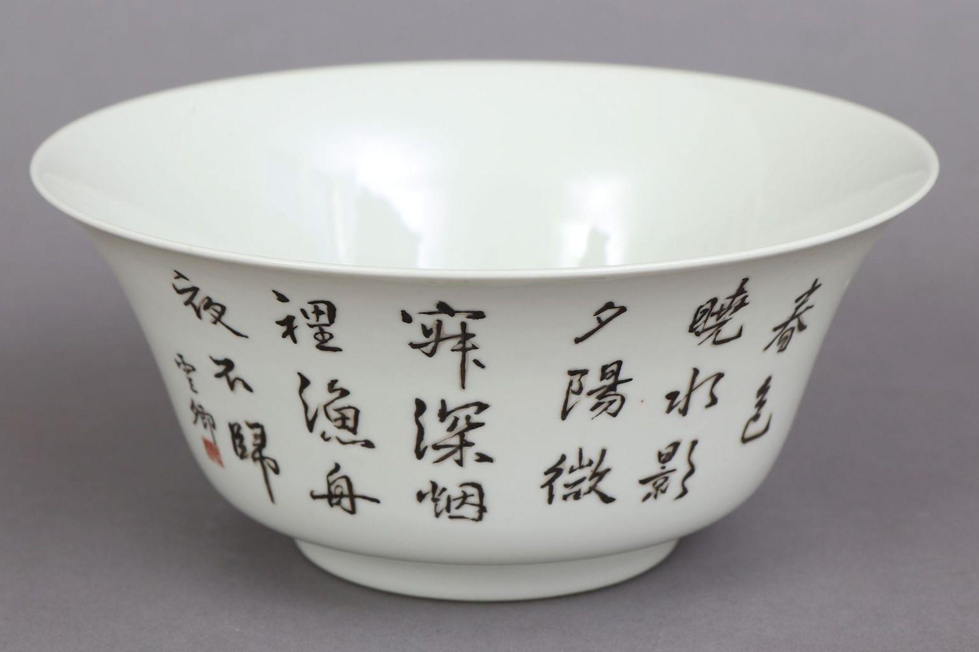Chinesische Porzellanschale/Kuppa - Image 2 of 4