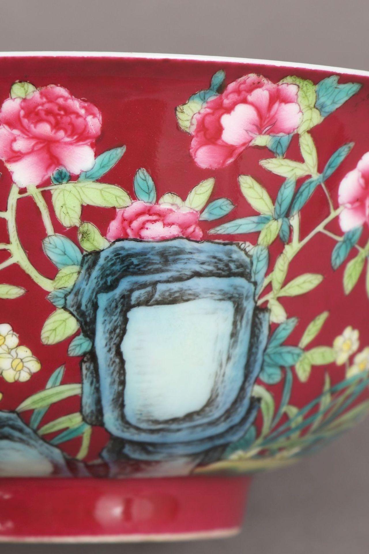 Chinesische Schale des 20./21. Jahrhunderts - Image 3 of 4