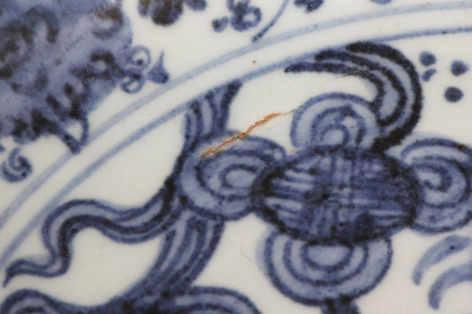 Chinesischer Porzellanteller im Stile Ming - Image 4 of 4