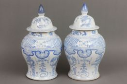 Paar chinesische Porzellan Deckel-/Vorratsgefäße