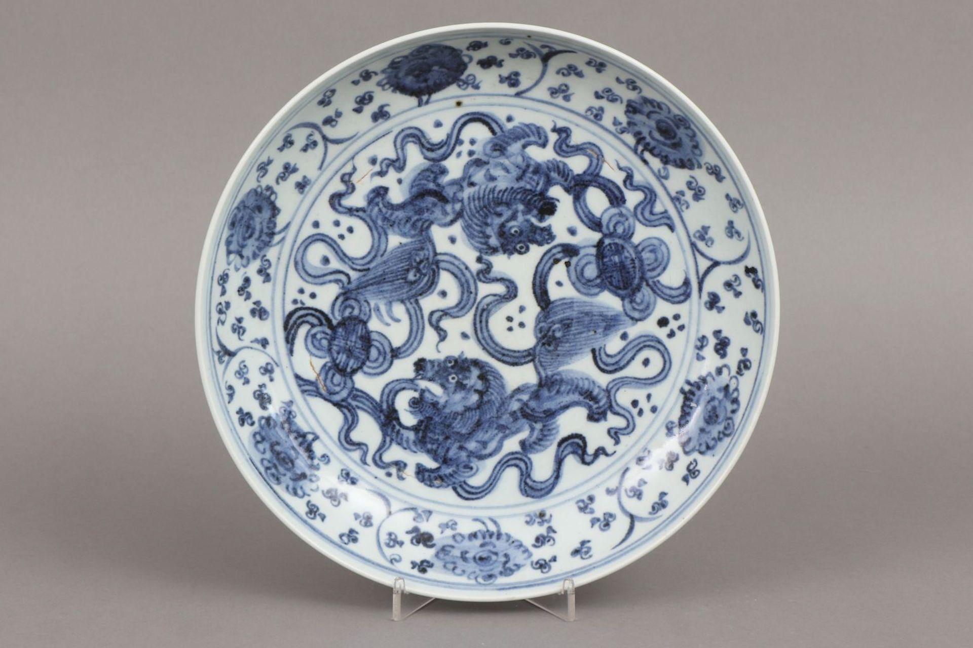 Chinesischer Porzellanteller im Stile Ming - Image 2 of 4