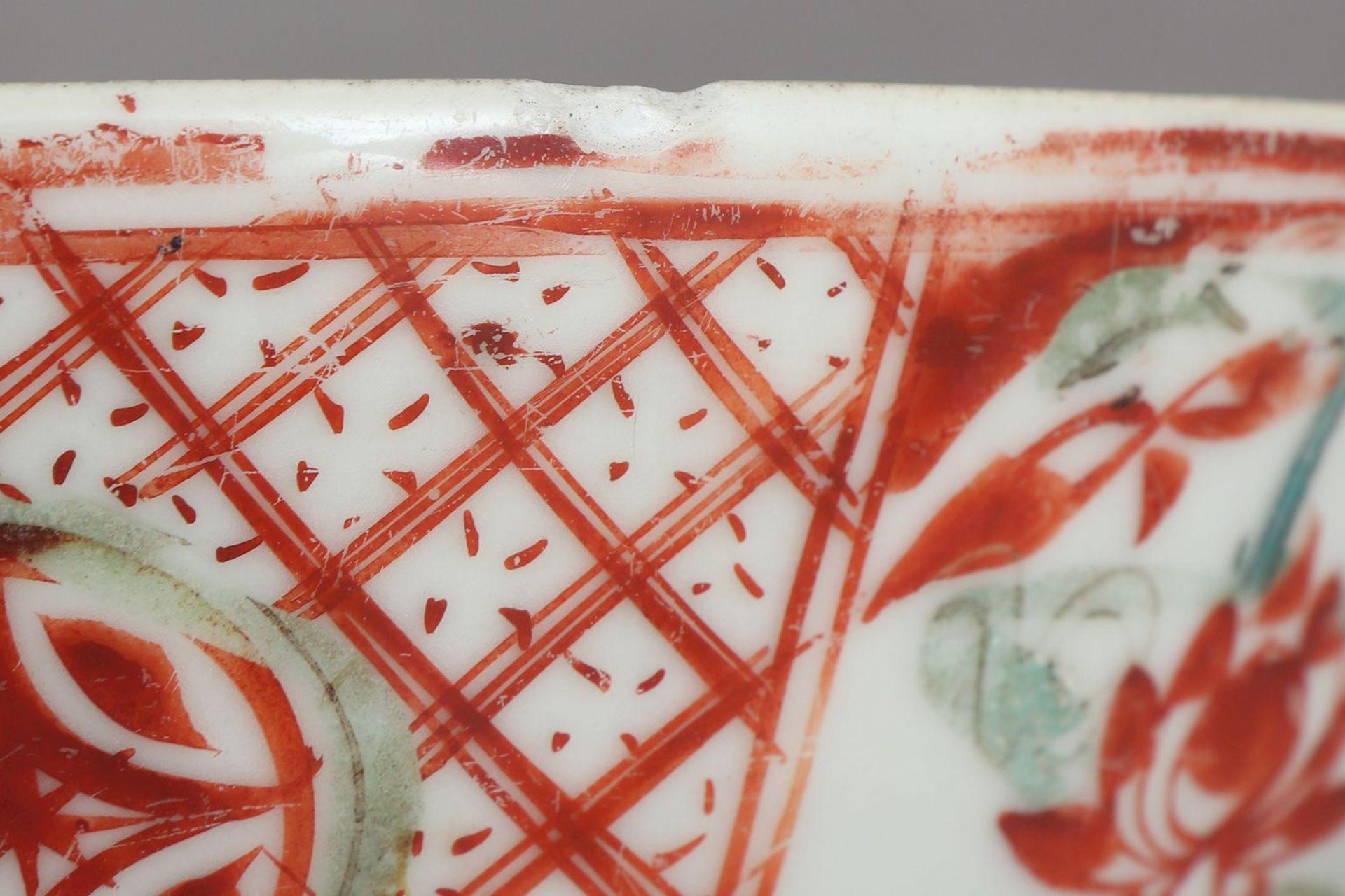 Chinesische Porzellanschale mit Pfirsichdekor - Image 5 of 5