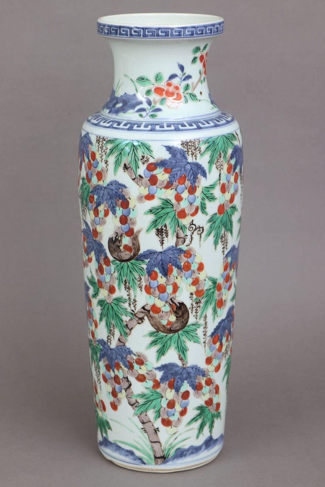 Chinesische Porzellanvase der Qing Dynastie (1644-1912)