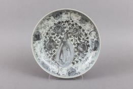 Chinesischer Porzellanteller mit Blaumalerei