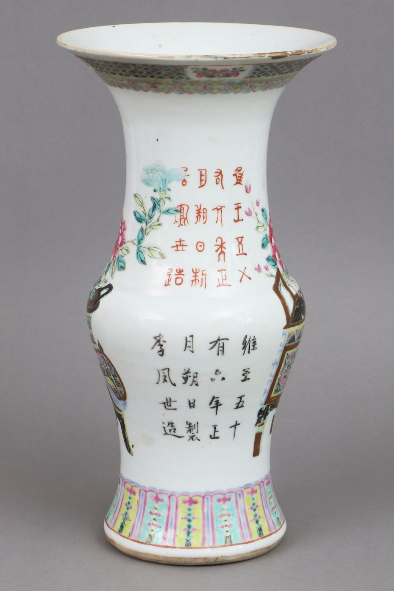 Chinesisches famille rose Vasengefäß in Zun-Form - Image 2 of 4
