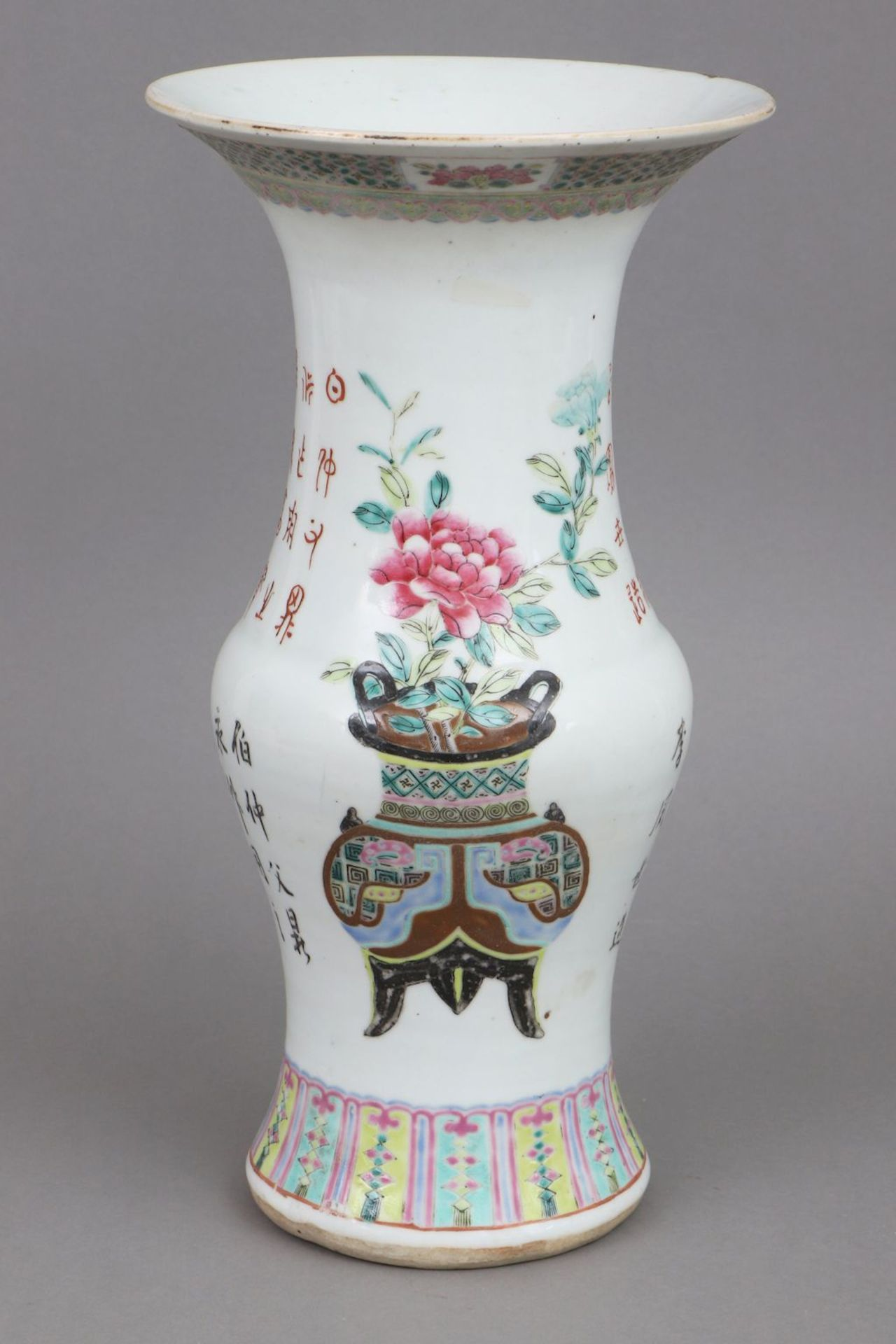 Chinesisches famille rose Vasengefäß in Zun-Form - Image 3 of 4