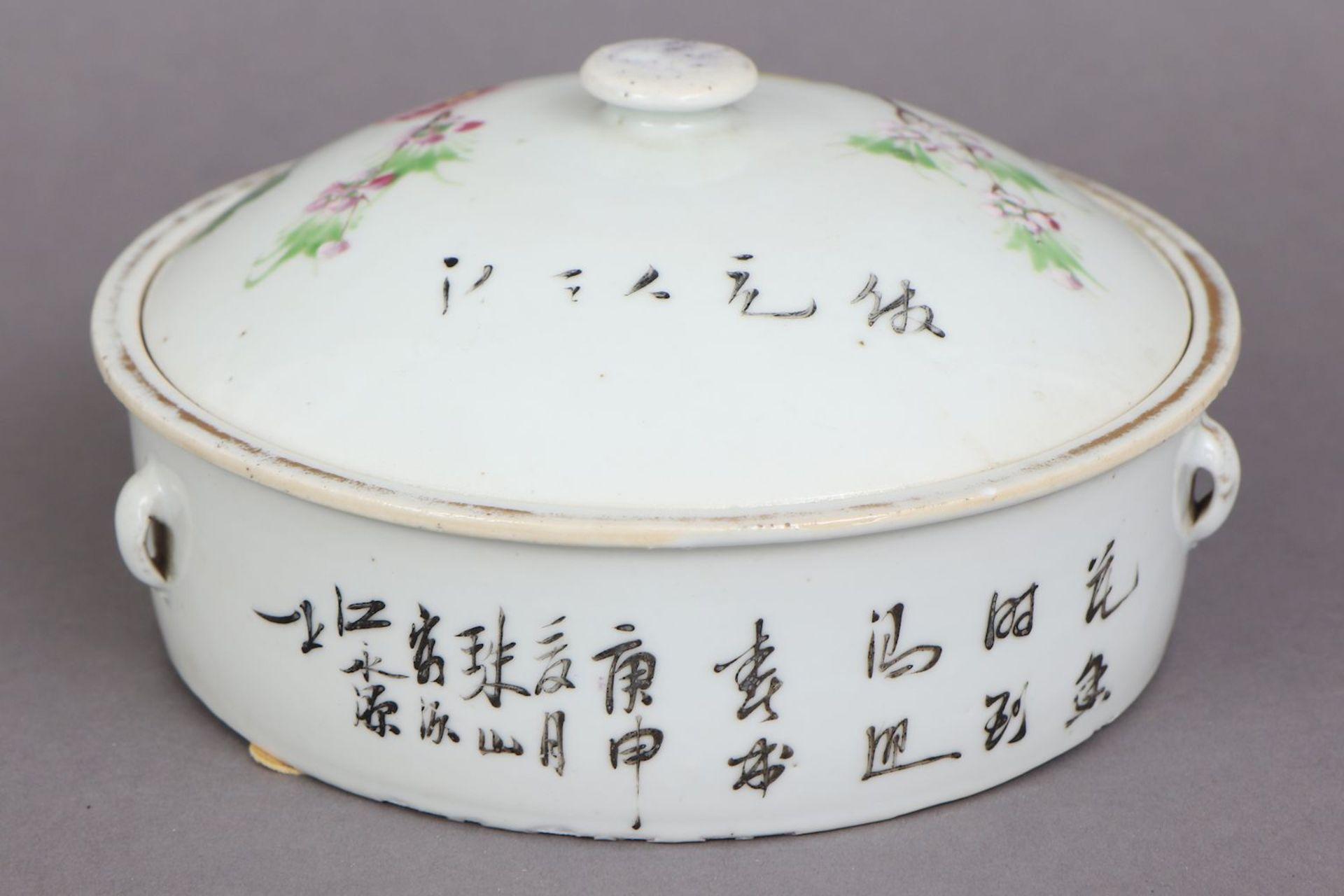 Chinesische Porzellan Deckeldose der späten Qing Dynastie (1644-1912) - Image 3 of 4