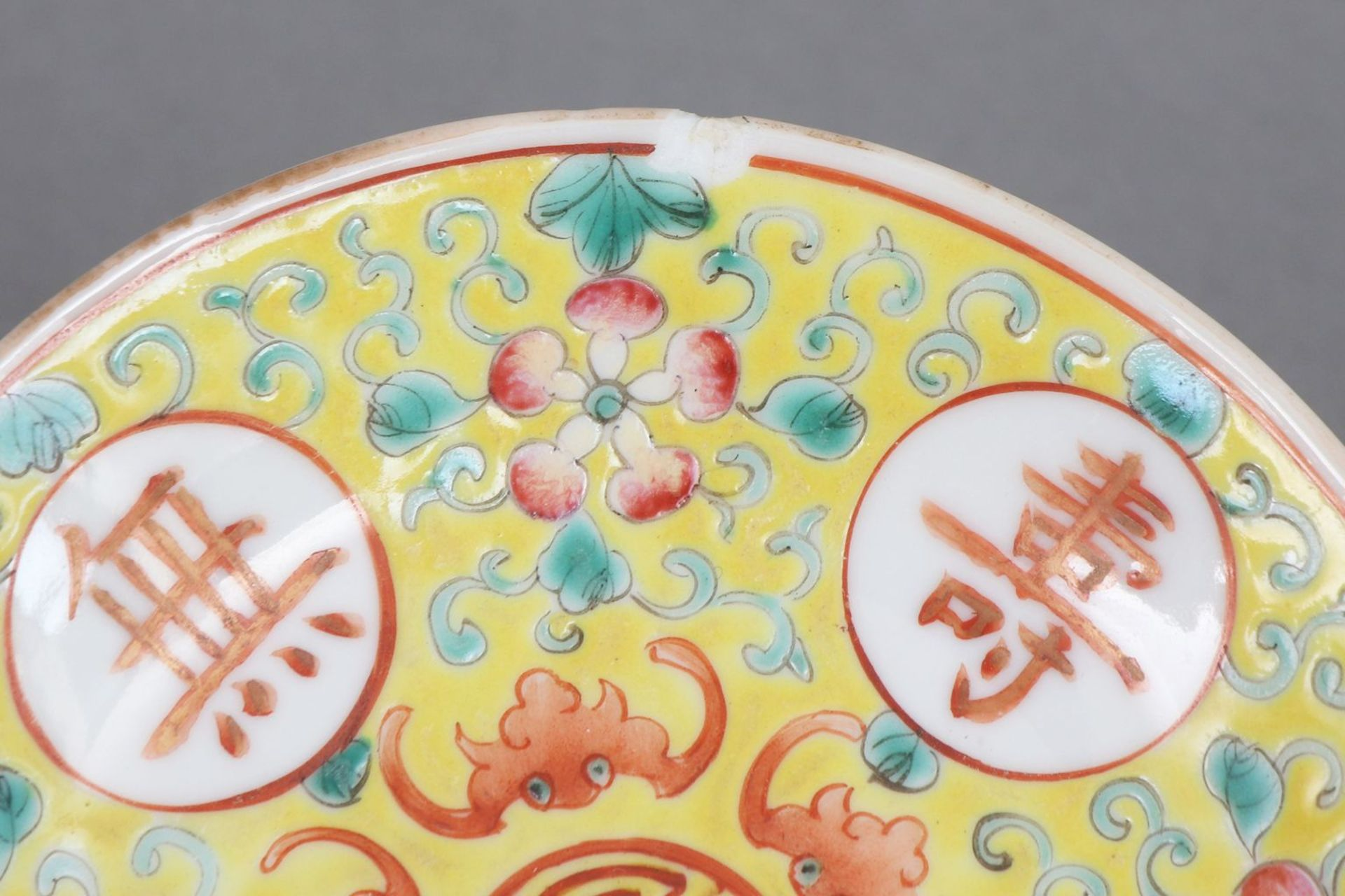 6 chinesische Tassen mit Untertassen - Bild 6 aus 6