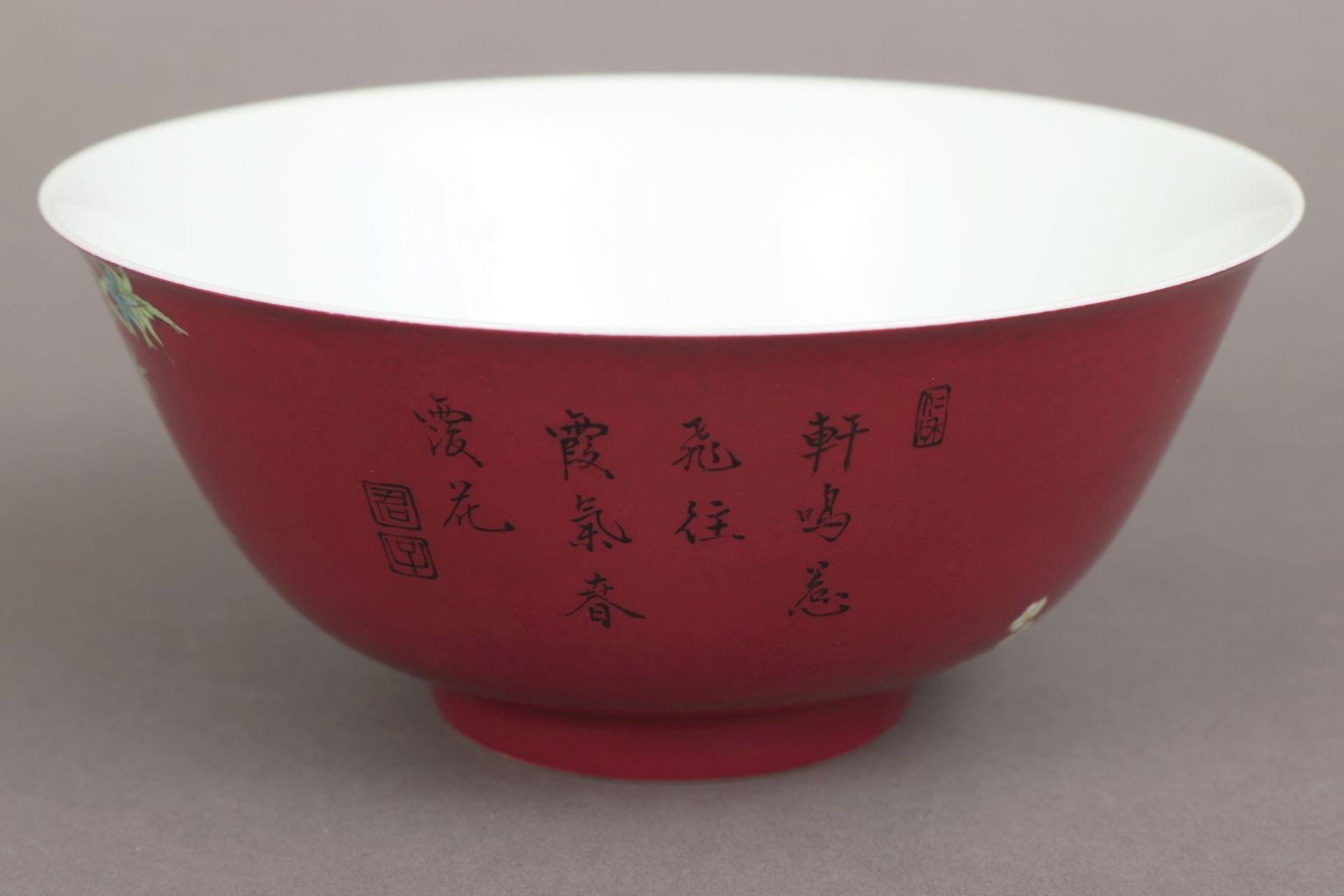 Chinesische Schale des 20./21. Jahrhunderts - Image 2 of 4