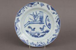 Chinesischer Porzellanteller der Qing Dynastie (1644-1912)