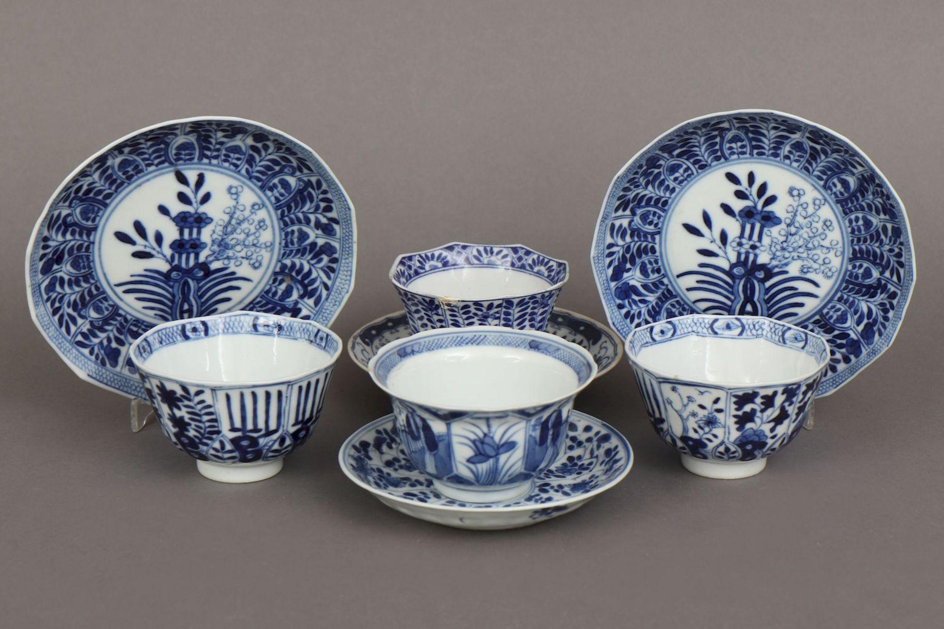 4 chinesische Koppchen mit Untertassen - Image 5 of 5