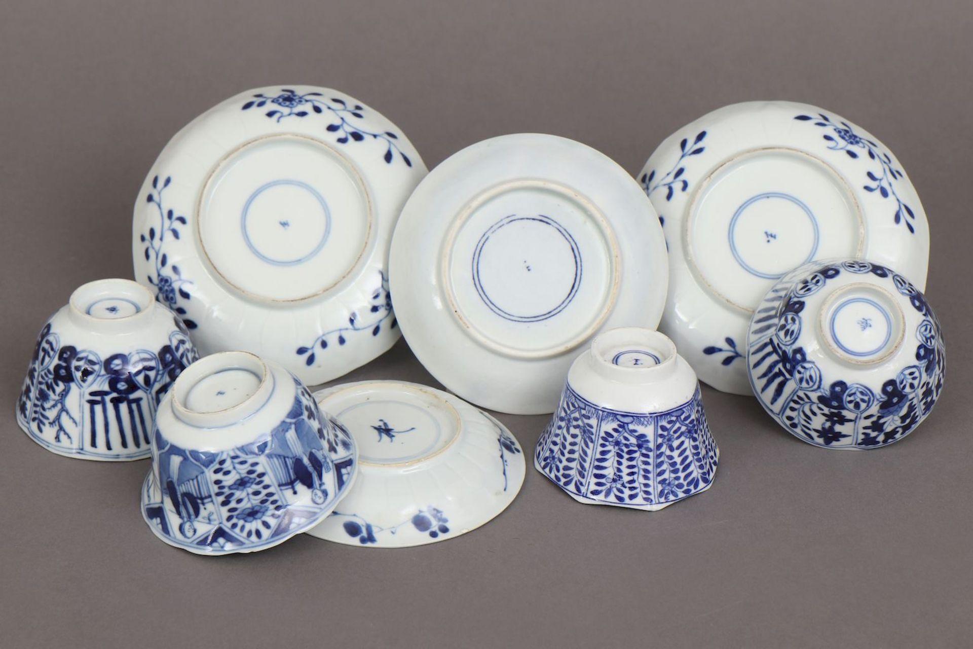 4 chinesische Koppchen mit Untertassen - Image 4 of 5