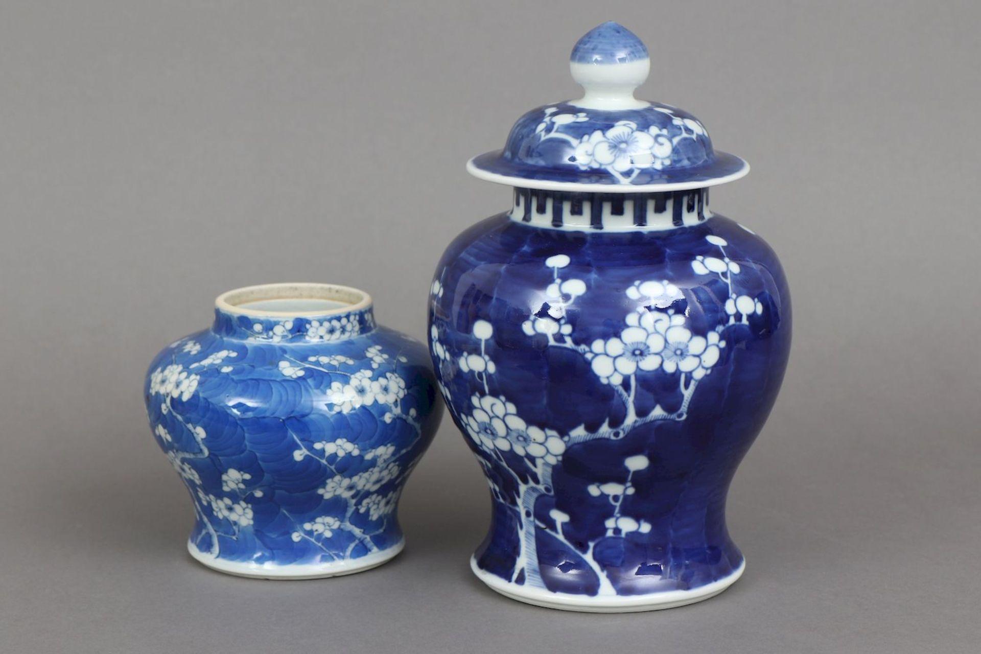 2 chinesische Vorratsgefäße - Image 2 of 4