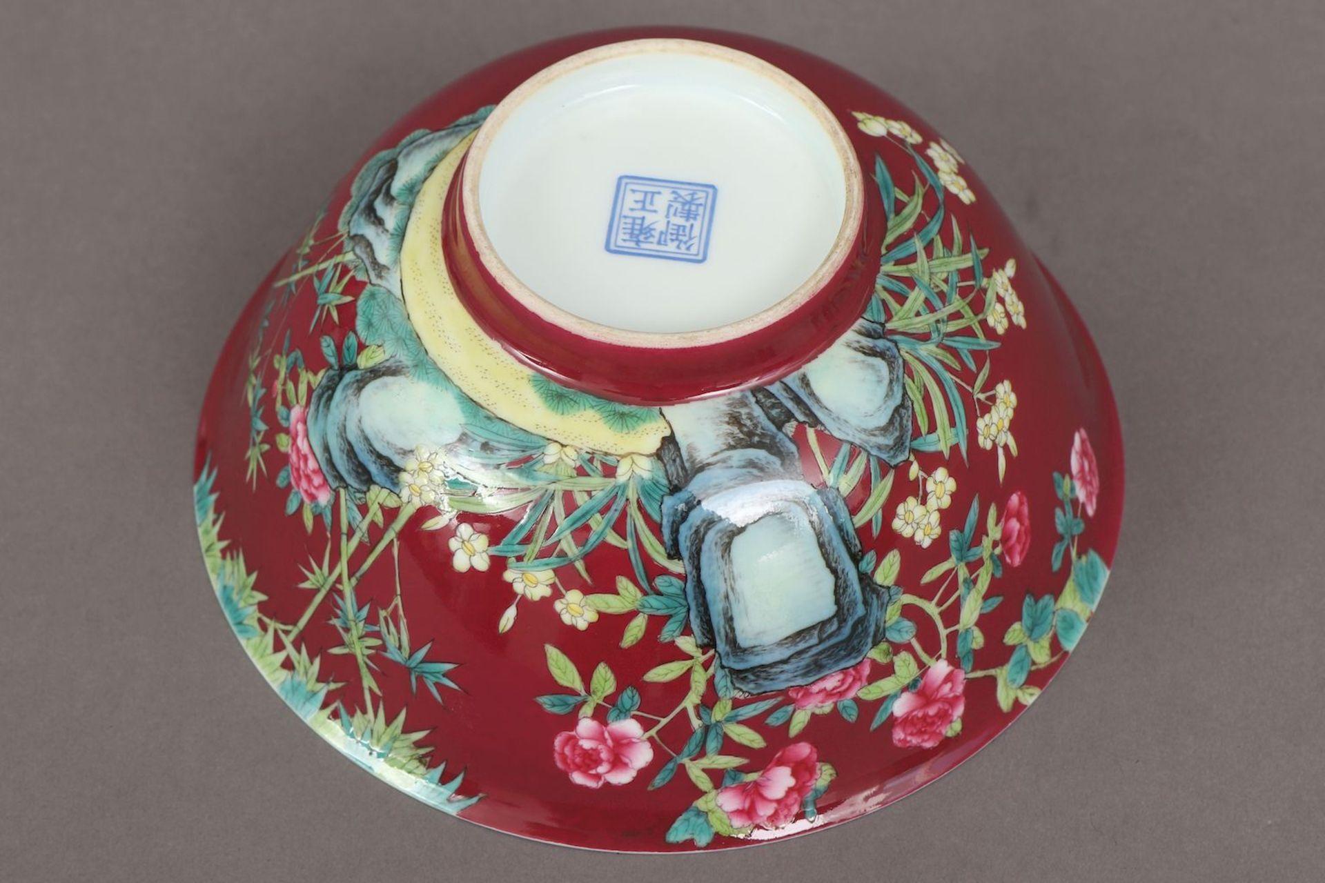 Chinesische Schale des 20./21. Jahrhunderts - Image 4 of 4