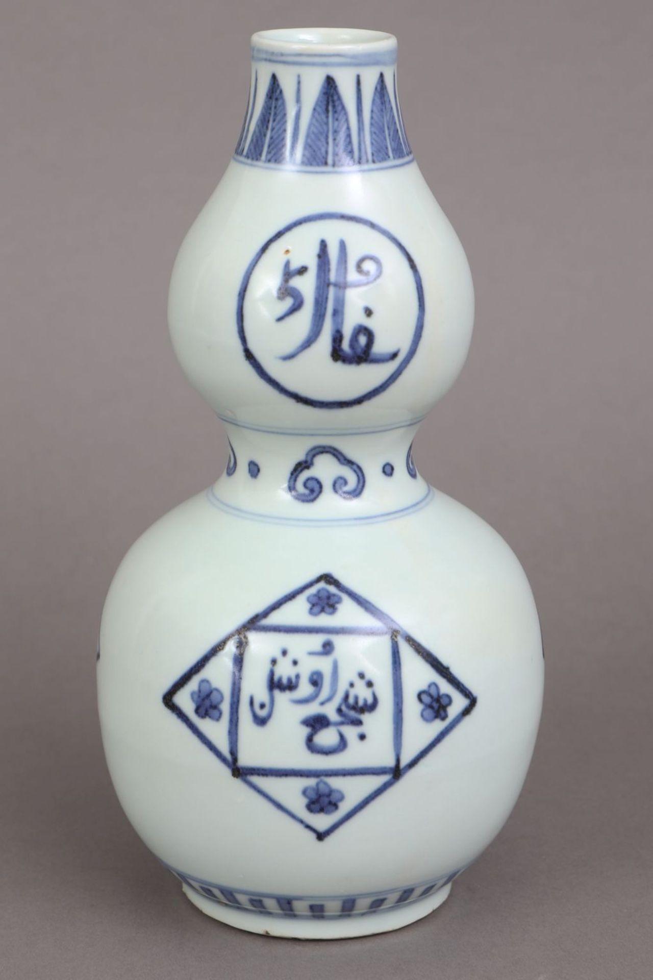 Chinesische Doppelkalebassenvase für den arabischen Markt - Bild 2 aus 4
