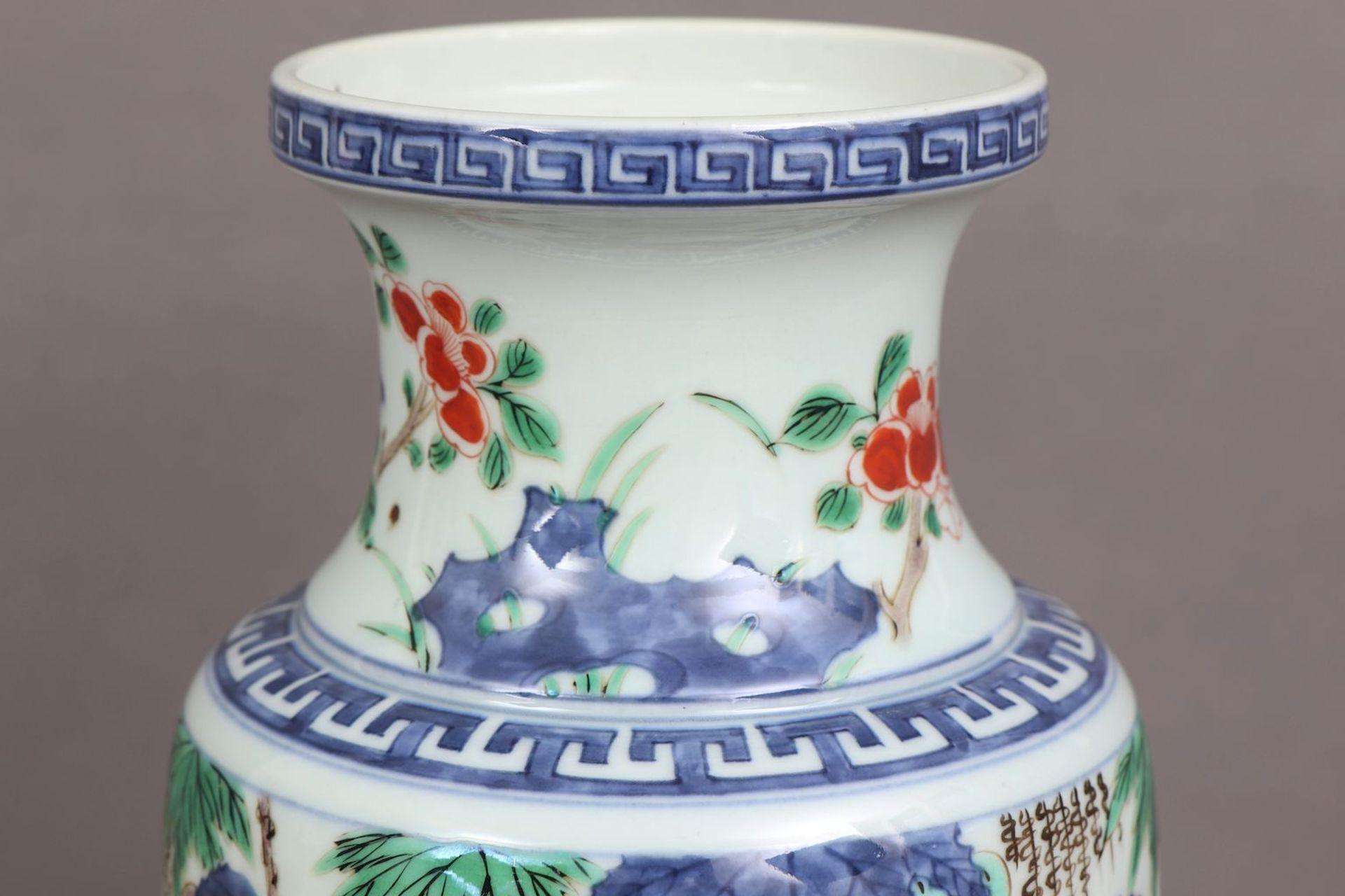 Chinesische Porzellanvase der Qing Dynastie (1644-1912) - Bild 4 aus 5